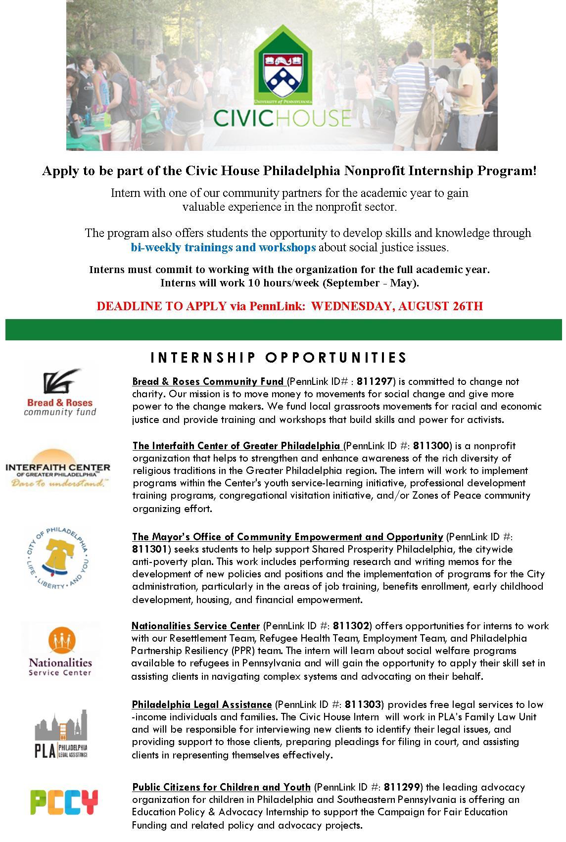 CHPNIP_2015-2016_Opportunities.jpg